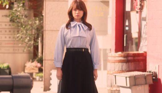 深田恭子のスカートやブラウスは?【初めて恋をした日に読む話・はじこい1話ドラマ衣装】