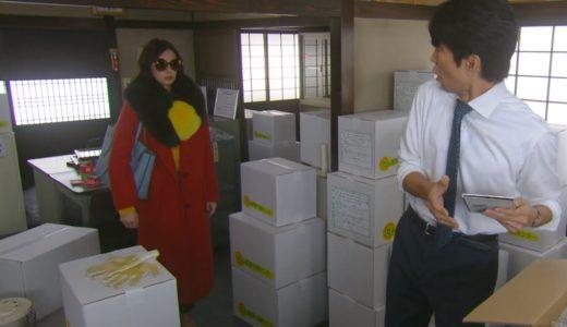 【家売るオンナの逆襲・1話ドラマ衣装】北川景子のコート・バッグは?