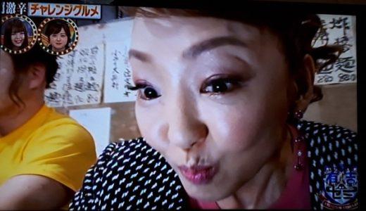 神田うの顔が違うのは目が変わったから?腫れている、整形失敗との声【有吉ゼミ】