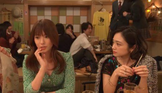 深田恭子のピンクのワンピースやコートは?【初めて恋をした日に読む話・はじこい5話ドラマ衣装】
