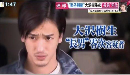 大沢樹生の息子・大沢零次は精神障害?耳の病気、感音性難聴だった!
