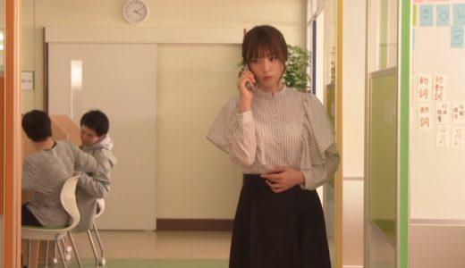 深田恭子のフリルのブラウスやコートは?【初めて恋をした日に読む話・はじこい9話ドラマ衣装】
