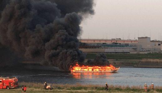 荒川で濱田屋の屋形船が炎上!出火原因は天ぷら油から引火?火災場所やけが人は?