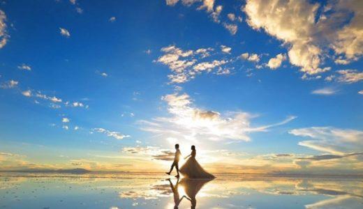 西野カナの挙式や披露宴はいつ?会場はどこ?新婚旅行は南米で決まり!