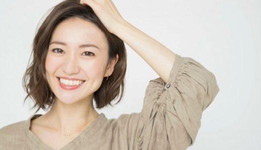 結婚間近?大島優子の外国人彼氏は誰?192cmイケメンアメリカ人の顔画像も!