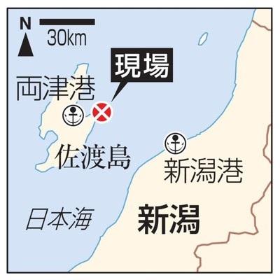佐渡高速船