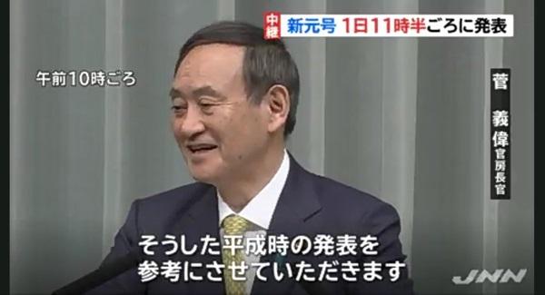 菅官房長官