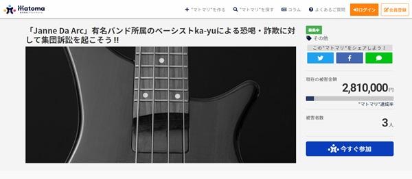 ka-yu