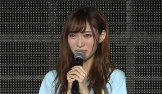 【卒業動画】山口真帆の手紙は嘘泣きで演技?喋り方が変、無理との声!