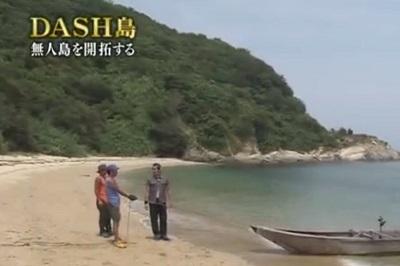 ダッシュ島はどこにあるの?場所は愛媛県の由利島!所有者は誰?【地図】
