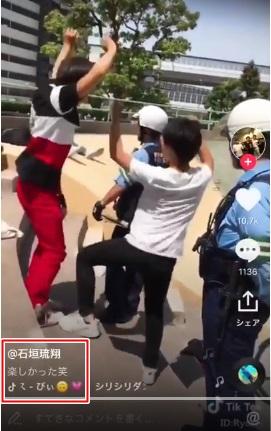 警察おちょくり動画